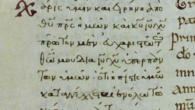 New Testament in Greek, 12th/13th century